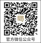 天津银河国际app下载系列银河娱乐手机app下载官网微信公众号