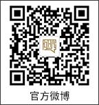 天津银河国际app下载系列银河娱乐手机app下载官方微博号